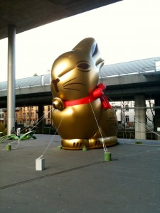 One of the Lindt gold bunny balloons. It was nearly 40 feet tall.